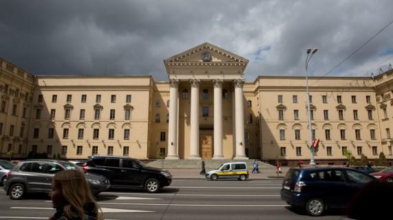 Hovedkvarteret til KGB. (Foto: Sverre Lilleeng, NRK)