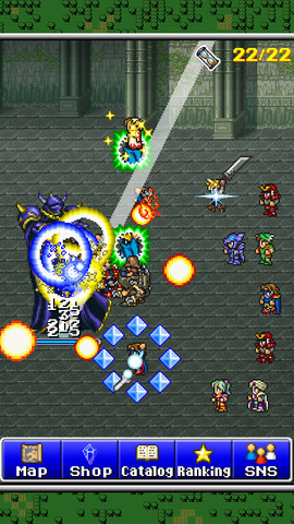 Final Fantasy: All The Bravest. (Square Enix)