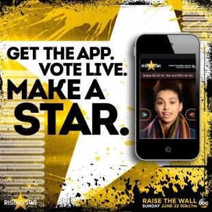 Slik ser appen ut, som man bruker på å stemme. (Foto: www.facebook.com/RisingStarABC)