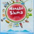 Manabé shima, florent chavouet