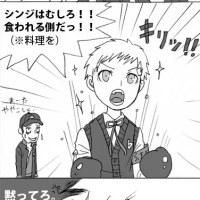 ハム子補完計画|PQ 悪霊クラブ編