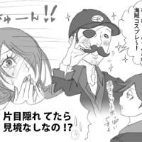 P3キタみつ漫画|美鶴先輩の告白