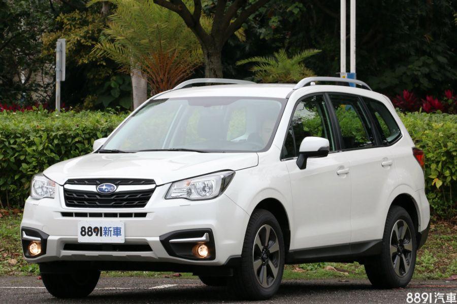 【圖】Subaru/速霸陸 - Forester 汽車價格,規格配備,三年多前接手家裡的老車 Mazda Portege 323,深度解析-8891新車