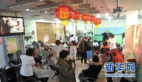 Beijing time honored brand  Silian Hairdressing and Beauty Salon     A mong the Beijing Time honored brands  Silian Hairdressing and Beauty  Salon is well