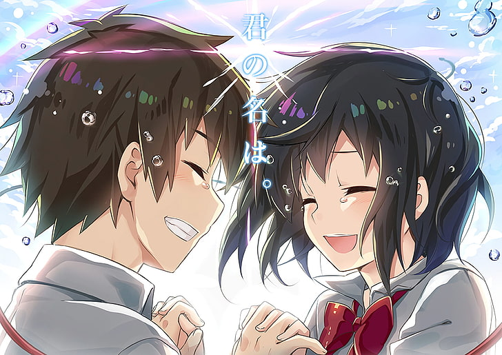Two Male And Female Anime Characters Wallpaper Anime Your Name Kimi No Na Wa Hd Wallpaper Wallpaperbetter