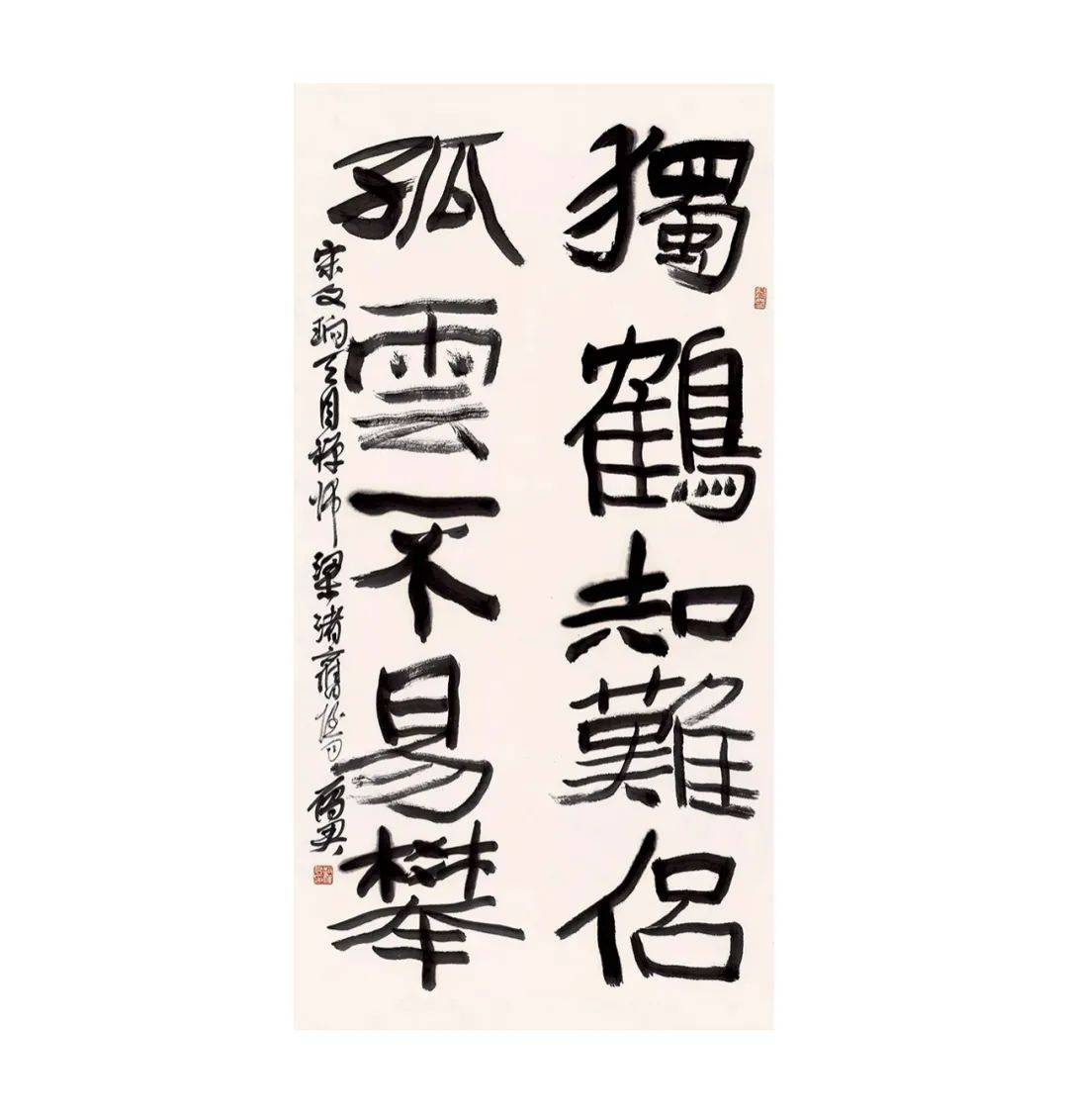 """《龙》杂志:打造""""兰亭精神""""的绍兴样本"""