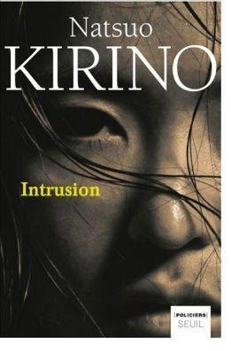 IntrusionKirino