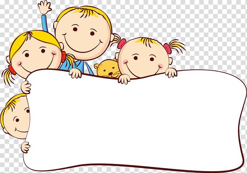 Cartoon Drawing Cute Cartoon Kids Frame Children Transparent Background Png Clipart Hiclipart