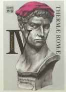 thermae_romae_4_couv