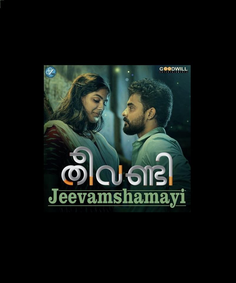 Jeevaamsham Aayi