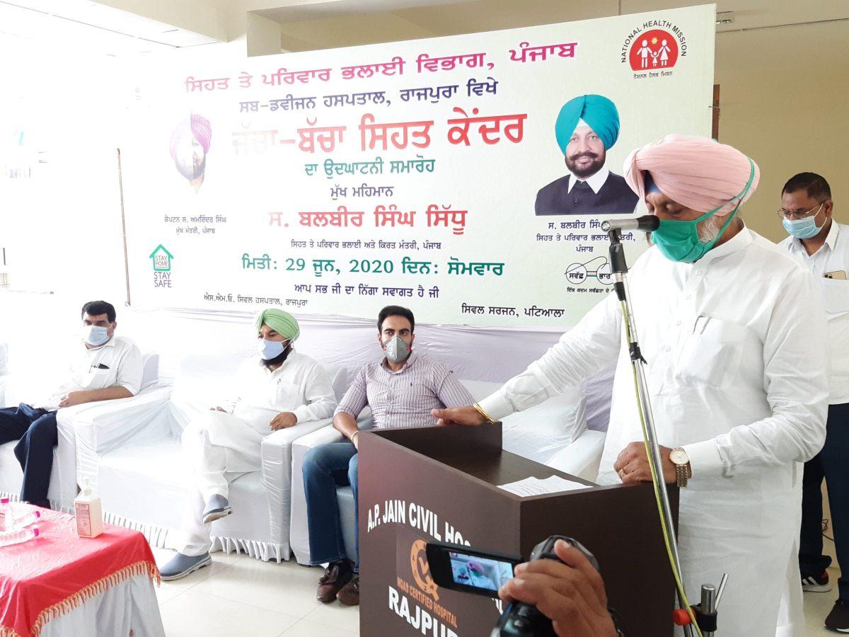 जल्द ही 4000 नई भर्ती सेहत विभाग में की जाएंगी-बलबीर सिंह सिद्दू