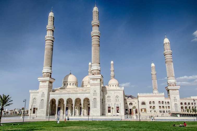 Masjid Tertua di Yaman