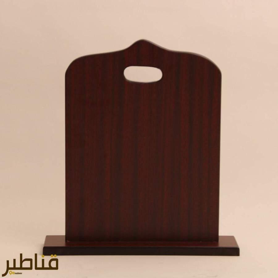 Contoh Bentuk Sutrah Yang Dijual untuk masjid