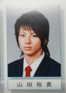 山田裕貴の卒業アルバム