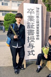 押田岳卒業式