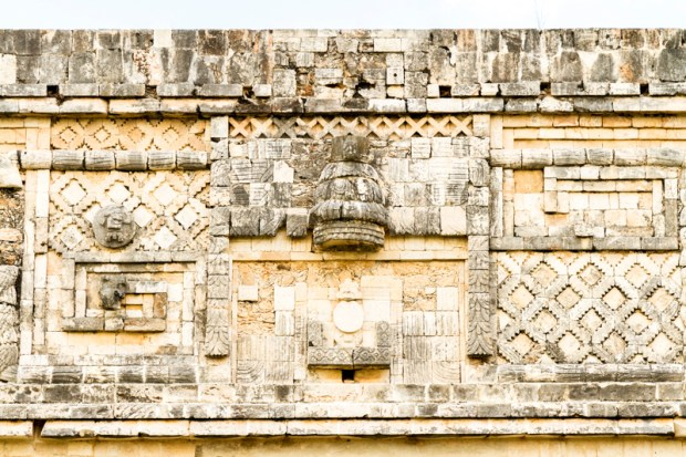 Mayan architecture at Uxmal