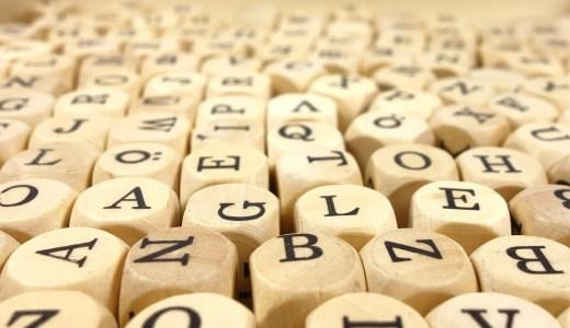 特化型ブログの最適な文字数とは?キーワードの意味を知る。長文SEOよりもユーザービリティを優先せよ