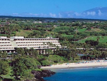Mauna Kea Golf Package