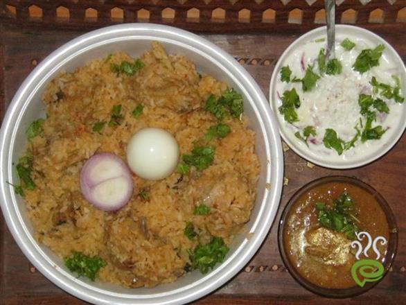 Ambur Chicken Biriyani