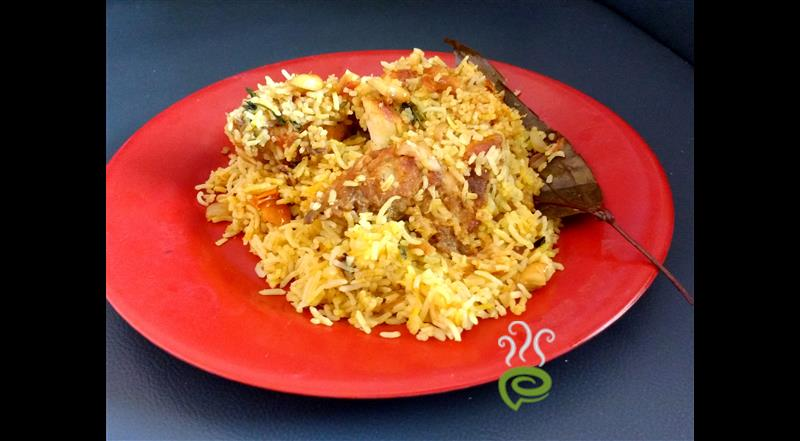 Fried Chicken Biriyani (Kerala Style) | Chicken Fry Biryani