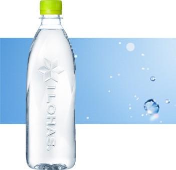 Bottle without a label, label less bottle, Label less, Label Less I LOHAS, without a label