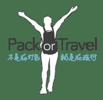 Pack or Travel Logo