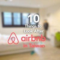 選擇 台灣Airbnb 該注意的 10 個要點