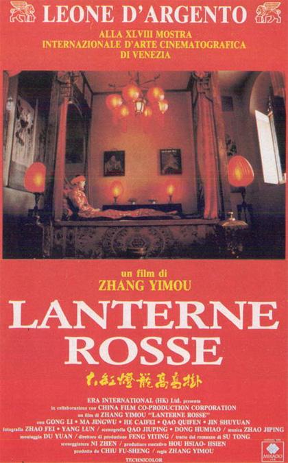 Locandina Lanterne rosse