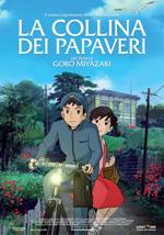 la collina dei papaveri goro miyazaki