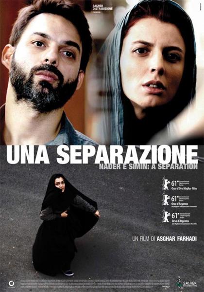 Locandina italiana Una separazione