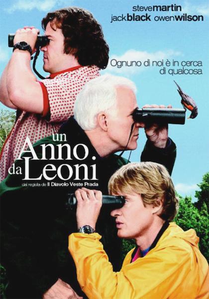 Locandina italiana Un anno da leoni