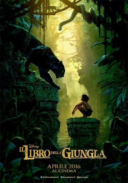 Locandina italiana Il libro della giungla