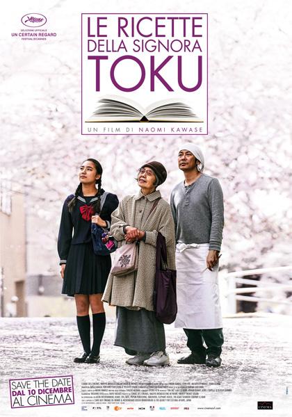 Locandina italiana Le ricette della Signora Toku