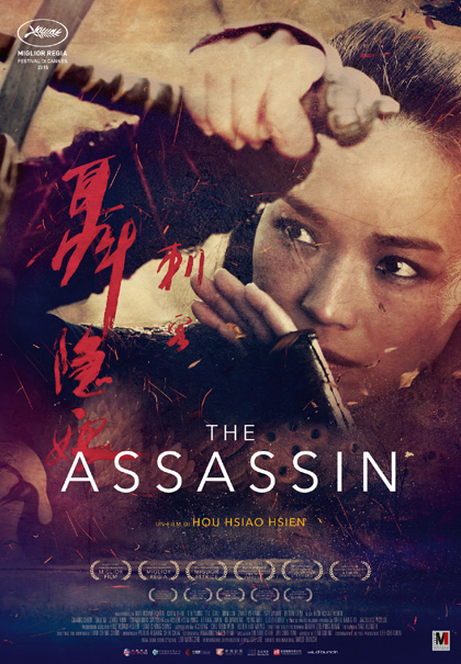 Locandina italiana The Assassin