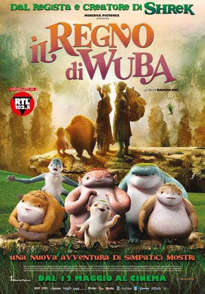 Locandina italiana Il regno di Wuba
