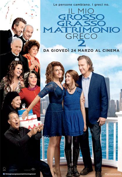 Locandina italiana Il mio grosso grasso matrimonio greco 2