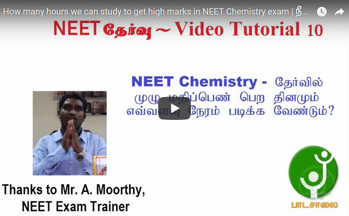 How many hours we can study to get high marks in NEET
