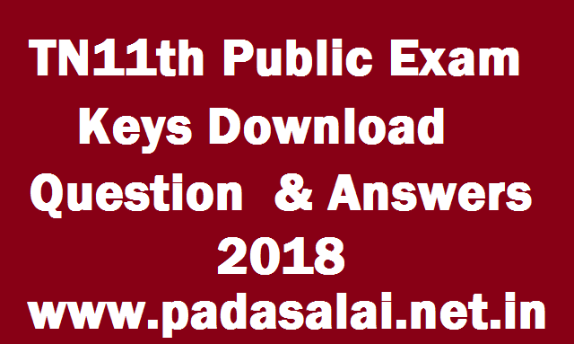 TN11th Public Exam March 2018 - padasalainet-in