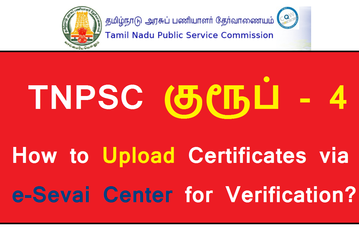 How to upload certificates via e-Sevai center for Verification
