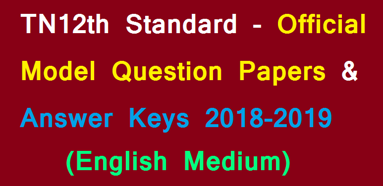 TN12th Standard - Official Model Question Papers Answer Keys 2018-2019 (English Medium)