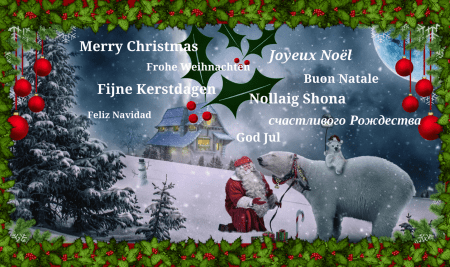 Merry Christmas - Blog Post Image