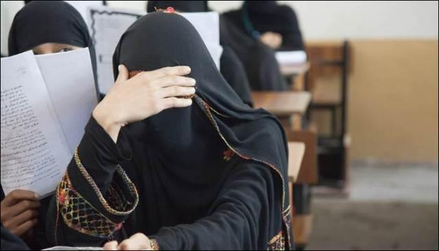 ইসলামে নারীদের
