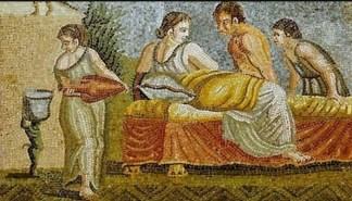 প্রাচীন কালের