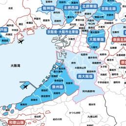 「大阪市堺区」の画像検索結果
