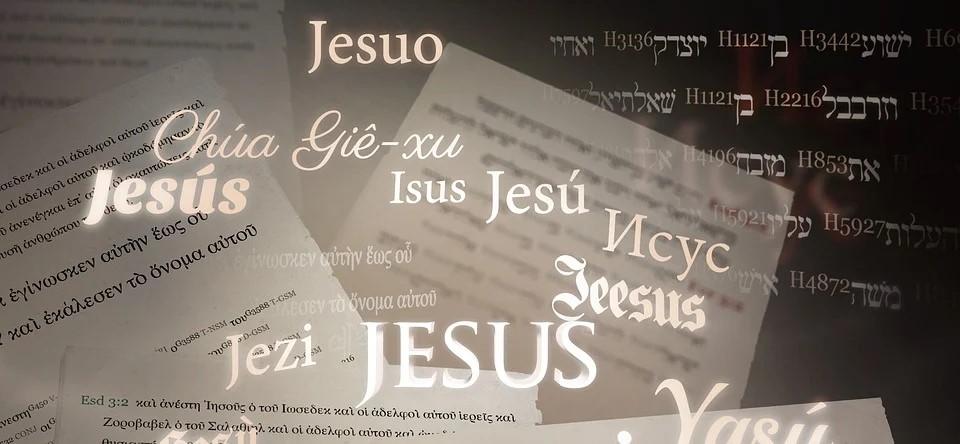 NOTRE FORCE EST DANS LE NOM DE JÉSUS-CHRIST