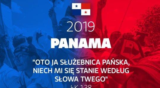 Hymn 34 Światowych Dni Młodzieży w Panamie(Vatican Service News - 04.07.2017)