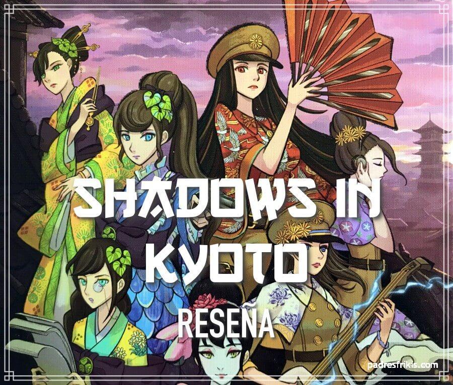 Shadows in Kyoto