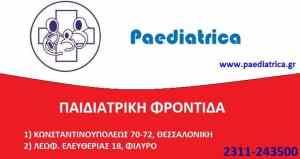 Paediatrica