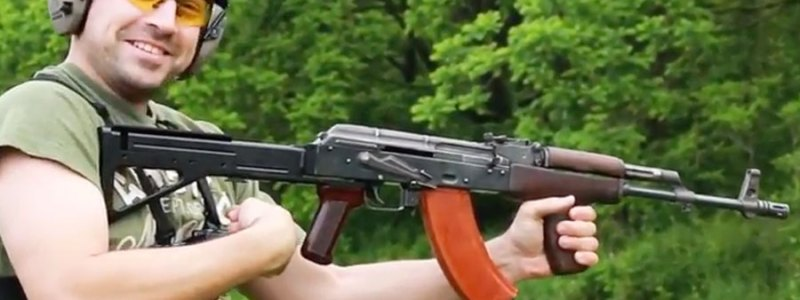 Lee Armory BPFU AK47 with BUMPSKI stock