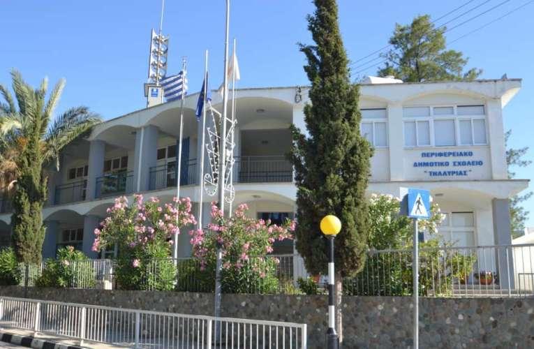 Στο δημοτικό σχολείο του Ακριτικού Πύργου Τηλλυρίας αντιπροσωπείες της ΕΔΕΚ και του ΑΚΕΛ